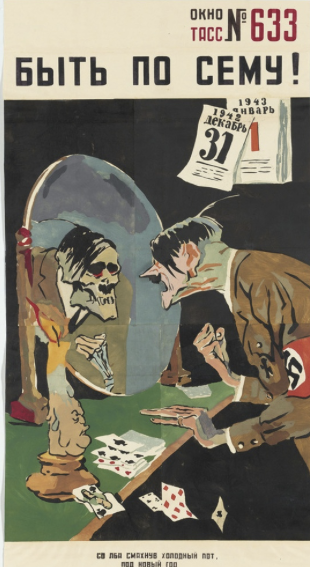 Loose Lips Sink Ships  Russian poster December 28 1942 Thus Shall It Be 1