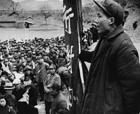 Mao Zedong Addressing His Followers on December 6 1944 Photograph