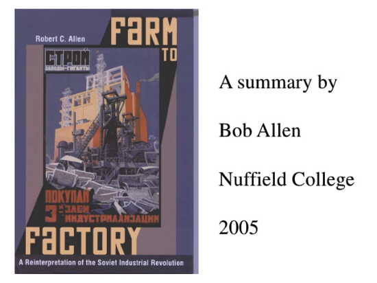 Robert Allen Farm to Factory