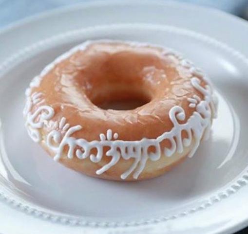 One Doughnut to Rule Them All Tor com