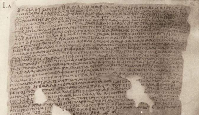 Avroman Parchment I Google Search