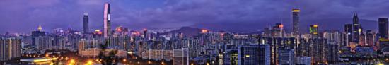 Shenzhen Skyline 2015