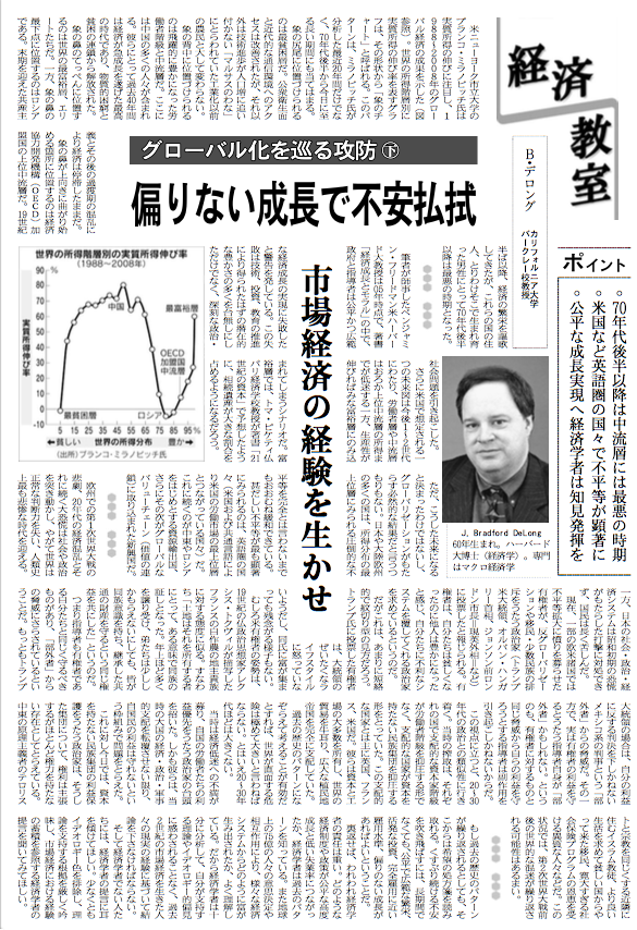 Cursor and op ed for NIKKEI pdf 1 page