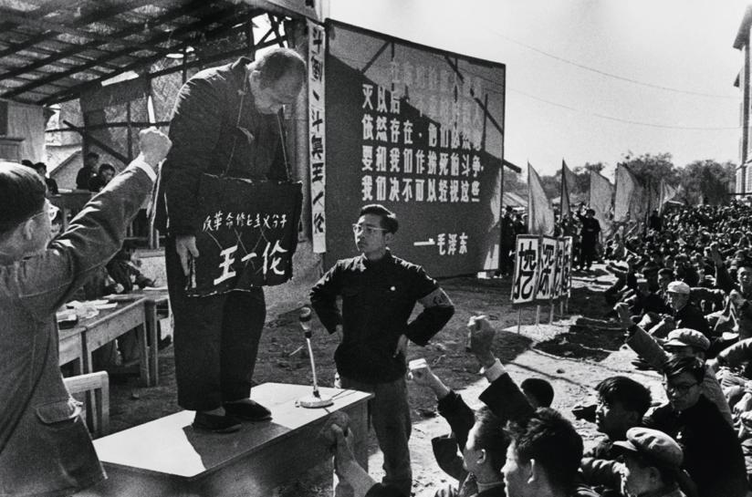 Cultural revolution jpg 1600×1055