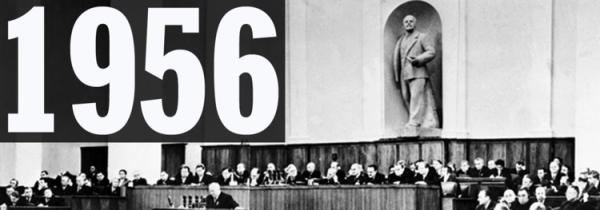Weekend Reading: Nikita Sergeyevitch Khrushchev (1956): Speech to 20th Congress of the C.P.S.U.
